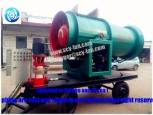 High Efficiency Vehicle mounted Water Mist Dust Suppression Fog Cannon Sprayer,Dust Control Equipment