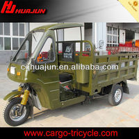 HUJU 200cc three wheeled motorcycles prices / 250cc trike motorcycle / tuktuk motorized tricycles for sale