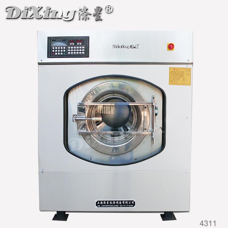 2016 Hospital industrial washing machine drain pump cheap price with after sale service