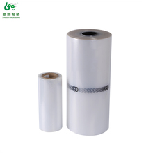 Convenient high-speed package processing plastic tube type POF heat shrink film