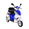 Hot selling motor tricycle handicapped scooter mobility scooter