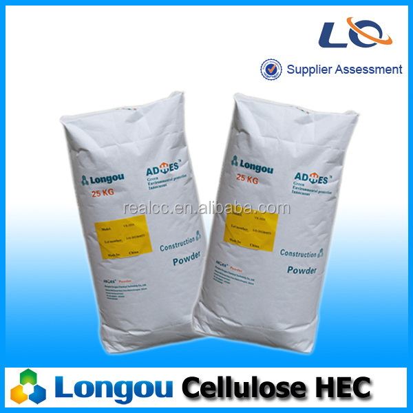 cellulose ether series HEC Hydroxyethyl Cellose