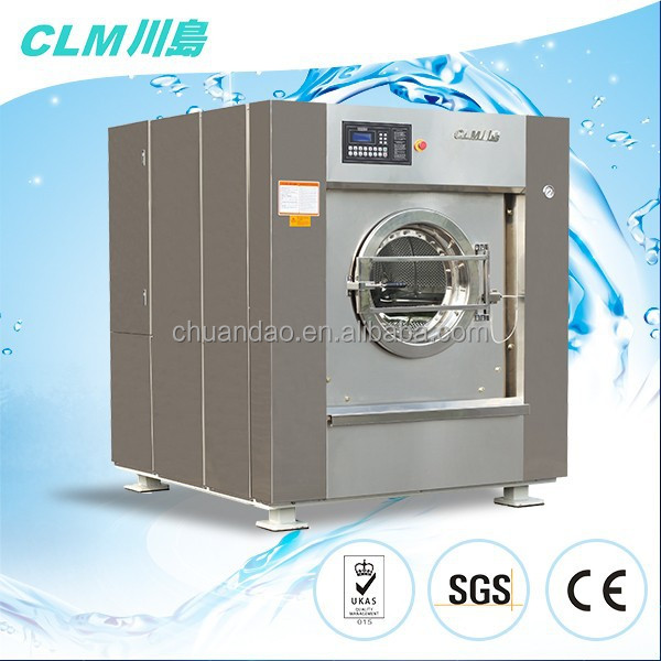 CLM Laundry washer and dryer small or heavy size factory direct sale