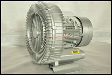 12500W high capacity air blower 12.5KW heavy duty industrial air blower