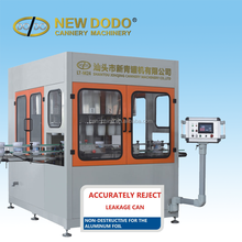 Fully Automatic Milk Powder Can Leakage Tester