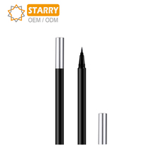 cosmetic container packaging eye kajal eyeliner