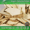 Natural Herbal Ingredient Angelica Root Extract Dong Quai Extract Powder