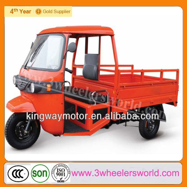 China supplier diesel cargo tricycle /three wheel motorcycle for sale