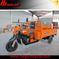 Cheap Chinese adult tricycle/3 wheel motorcycle price