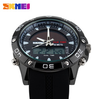 solar analog digital dual zone time skmei hot model silicone wrist watch
