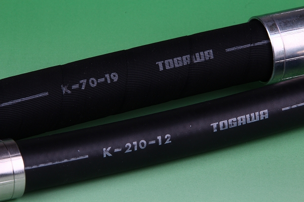 High pressure flexible hose made of rubber. Manufactured by Togawa Rubber Co. Ltd. Made in Japan