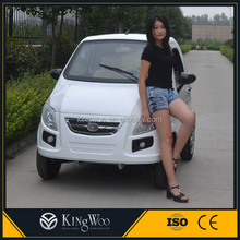 2016 2 seat personal handicap electric vehicle