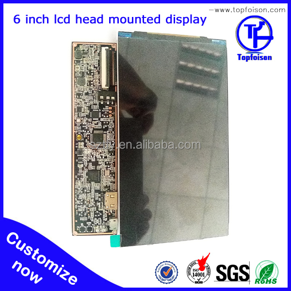 3d glass 1440p display panel is used 6 inch ips 2560x1440 mipi tft lcd screen module