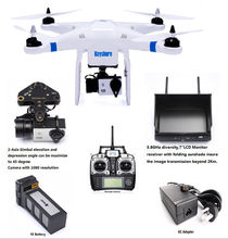 with gps and battery quadcopter frame drone rc for controll