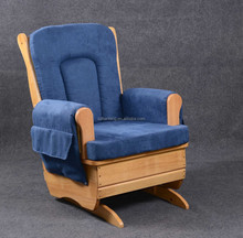 Big Seat Blue Fabric Cushion Comfortable Rocking Chair