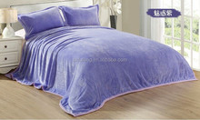 wholesale flannel sheets Charm purple thick king size blankets flannel fleece blankets