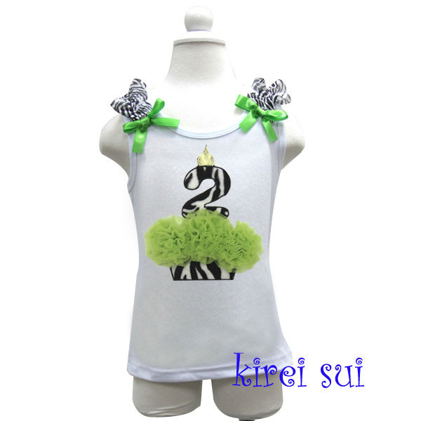 Girls Birthday Clothes - White Sleeveless Shirt Tank Top with Number 2 Green Zebra Cake
