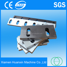 OEM/ ODM High Quality Plastic Waste Crusher Fly Knife/Blades