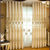 Latest design and patterns elegant jacquard lace curtains for the living room