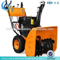 CE Approval China mini Snow Blower/Snow Remover /handy Snow Thrower