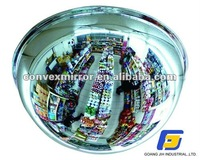 66CM 360 DEGREES FULL DOME MIRROR