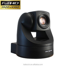650TVL 120degrees Standard 18x video conference camera