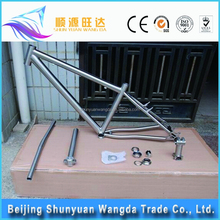 Folding titanium mountain bike frame