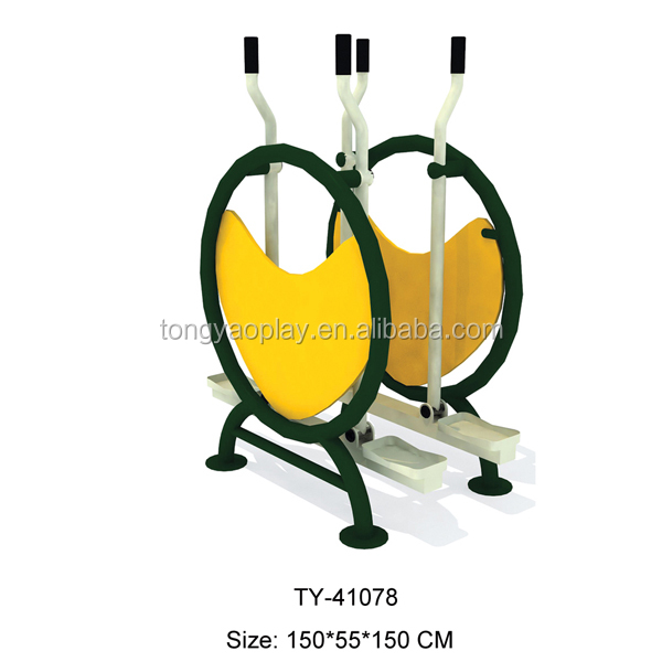 fitness body building exercise equipment, children outdoor gymnastic equipment for sale