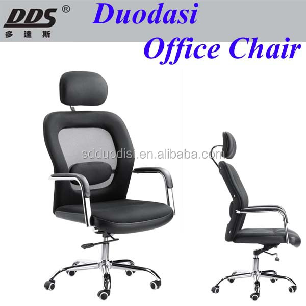 The hot sales high quality metal chrome antique executive office chair parts B603
