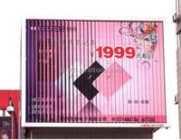 Best quality aluminium trivision billboard advertising prices