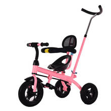 2018 children tricycle one seat baby tricycle baby twins tricycle for sale