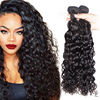 Morein Water Wave Bundle with Closure From Malaysian Remy Virgin Top Quality Human Hair Extension with Factory Price