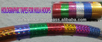 Holographic Adhesive Tapes,Films,rolls,sheets