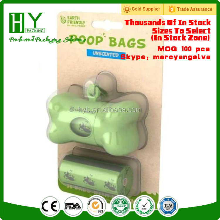 Eco-friendly material biodegradable certificate scented biodegradable dog poo bags/poop bags/dog poop bags custom printed set