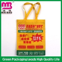 fast delivery machine made non woven bag made from recycled material