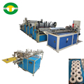 Small toilet roll paper making machinery production line