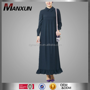 2017 Latest design burqa picture fashion muslim dresses jubba designs for women