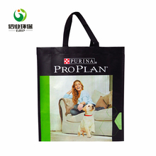 Wholesale custom printing photo recycled pp non woven shopping bag