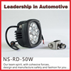 4.3 inch 50W IP68 CREE Automotive LED working light