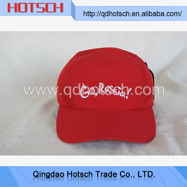 Top quality embroidered navy blue baseball cap
