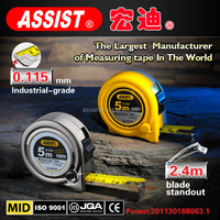 New ABS plastic case measuring tape machine height measuring tape Wholesale measure tape