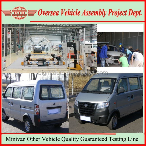 China New Minivan And Other Vehicle Testing Lines Equipment For Sale