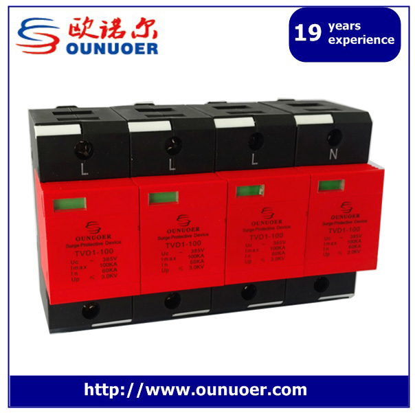 China Electrical Equipment Supplies Imax 100KA