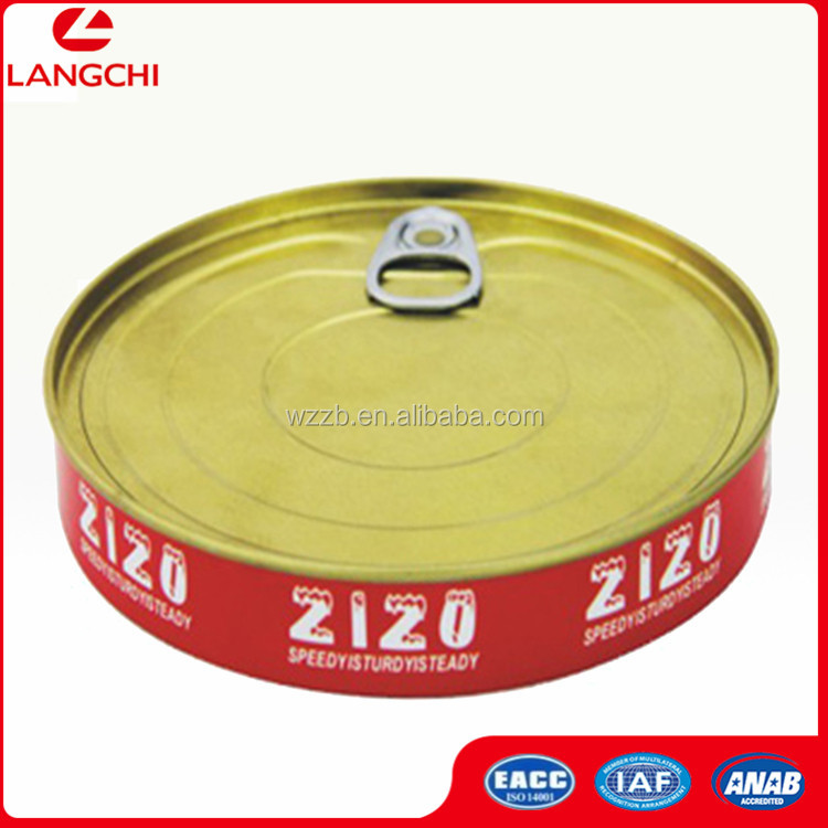 Hot Sales Cheap Exquisite Food Cans