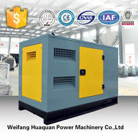 three phase factory use 50kw silent generator powered by low fuel cost engine