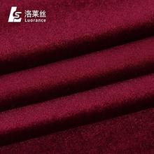 Manufactory wholesale textile panne polyester sofa velvet fabric