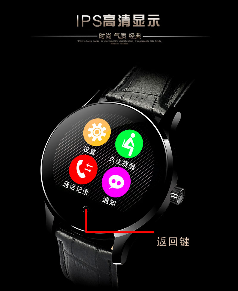 New item support IOS and android round screen K88H Bluetooth Speaker Health Care Smart Watch with Heart Rate Monitor