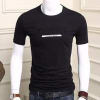 Casual Tshirt Fashion Plain T Shirt