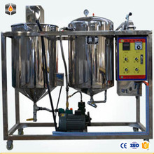 New Design Oil Refinery Equipment List palm oil refinery plant portable oil refinery