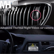 Thermo Vision Best Hidden Cameras For Cars